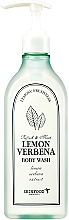 Parfémy, Parfumerie, kosmetika Sprchový gel - Skinfood Lemon Verbena Body Wash