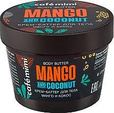 "Parfémy, Parfumerie, kosmetika Tělový máslový krém ""Mango a kokos"" - Cafe Mimi Body Butter Mango And Coconut"