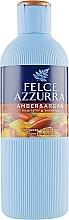 Parfémy, Parfumerie, kosmetika Sprchový gel - Felce Azzurra Ambra & Argan Nourishing Essence