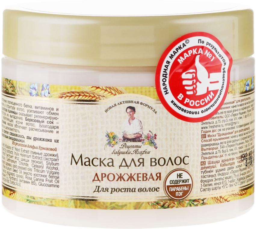 Maska na vlasy z droždí - Recepty babičky Agafyy