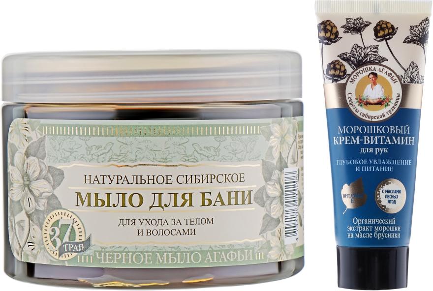 Sada - Recepty babičky Agafií (soap/500ml + h/cr/75ml) — foto N1