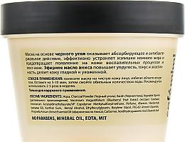 """Pleťová maska """"Proti akné"""" - Cafe Mimi Face Mask — foto N2"""