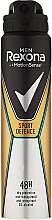 """Parfémy, Parfumerie, kosmetika Deodorant-sprej """"Sport Defence"""" - Rexona Deodorant Spray"""