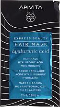 Parfémy, Parfumerie, kosmetika Hydratační maska na vlasy s kyselinou hyaluronovou - Apivita Moisturizing Hair Mask With Hyaluronic Acid
