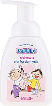 Parfémy, Parfumerie, kosmetika Pěna na mytí rukou a těla, růžová - Nivea Bambino Kids Bath Foam Pink