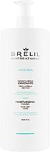 Parfémy, Parfumerie, kosmetika Hydratační maska na vlasy - Brelil Bio Treatment Hydra Hair Mask