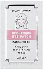 Parfémy, Parfumerie, kosmetika Náplasti pro zesvětlení tmavých kruhů pod očima - Missha Speedy Solution Brightening Eye Patch