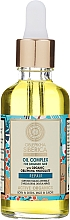 Parfémy, Parfumerie, kosmetika Olejový komplex rakytníku řešetlákové pro péči o poškozené vlasy - Natura Siberica