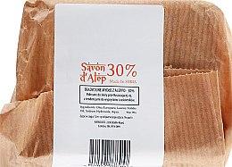 Parfémy, Parfumerie, kosmetika Přírodní mýdlo - Avebio Aleppo Soap 30%
