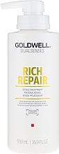Parfémy, Parfumerie, kosmetika Maska na obnovu vlasů - Goldwell Rich Repair Treatment