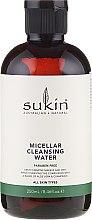 Parfémy, Parfumerie, kosmetika Micelární čistící voda na obličej - Sukin Micellar Cleansing Water