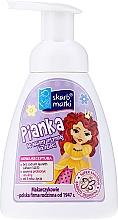 Parfémy, Parfumerie, kosmetika Intimní mycí pěna pro děti, princezna 3 - Skarb Matki Intimate Hygiene Foam For Children