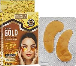 Parfémy, Parfumerie, kosmetika Gelové náplasti pod oči - Beauty Formulas Reviving Gold Eye Gel Patches