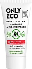 Parfémy, Parfumerie, kosmetika Antibakteriální gel na ruce - Only Bio Only Eco Antibacterial Hand Gel