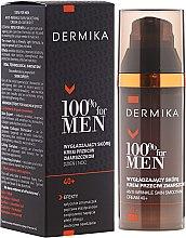 Parfémy, Parfumerie, kosmetika Vyhlazující krém proti vráskám - Dermika Skin Smoothing Anti-Wrinkle Cream 40+