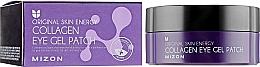 Parfémy, Parfumerie, kosmetika Náplasti pod oči s mořským kolagenem - Mizon Collagen Eye Gel Patch