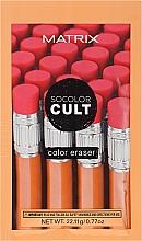 Parfémy, Parfumerie, kosmetika Prostředek k odstranění barvy z vlasů - Matrix SoColor Cult Color Eraser