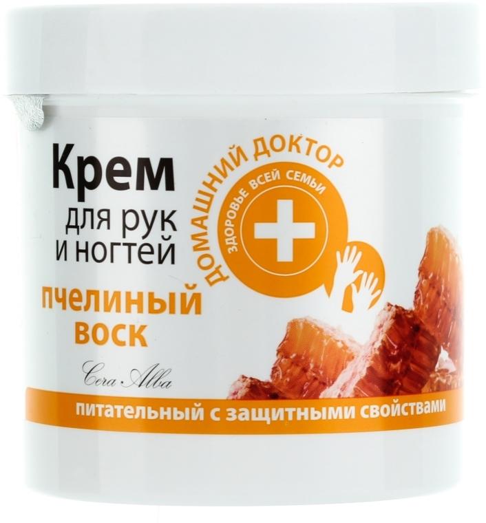 Krém na ruce a nehty Včelí vosk - Domácí Lékař