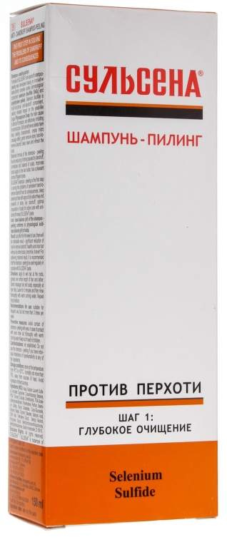 Šampon-peeling proti lupům - Sulsena