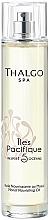 Parfémy, Parfumerie, kosmetika Výživný olej Monoi - Thalgo Monoi Nourisghing Oil