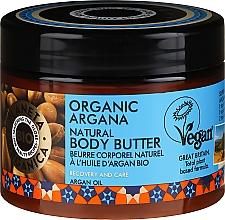 Parfémy, Parfumerie, kosmetika Tělové krémové máslo - Planeta Organica Organic Argana Natural Body Butter