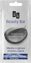 """Parfémy, Parfumerie, kosmetika Maska s uhlím na obličej """"Čištění"""" - AA Beauty Bar Cleansing Carbon Mask"""