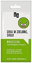 Parfémy, Parfumerie, kosmetika Hydratační a zklidňující obličejová maska - AA Emoji Moisturizing And Soothing Mask
