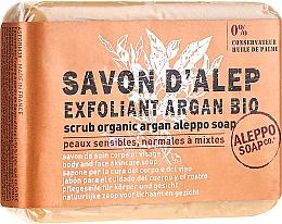 Parfémy, Parfumerie, kosmetika Mýdlo.peeling na tělo s organickým arganovým olejem - Tade Aleppo Body Scrub Soap With Organic Argan Oil