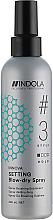 Parfémy, Parfumerie, kosmetika Sprej pro rychlé vysoušení vlasů - Indola Innova Setting Blow-dry Spray