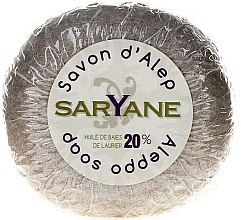 Parfémy, Parfumerie, kosmetika Kulaté mýdlo - Saryane Authentique Savon DAlep 20%