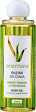 """Parfémy, Parfumerie, kosmetika Tělový olej """"Zázvor a citronová tráva"""" - Orientana Ginger And Lemongrass Body Oil"""