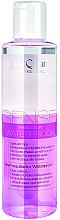 Parfémy, Parfumerie, kosmetika Prostředek pro odstraňování voděodolného make-upu s očí a rtů - PostQuam Sense Bi-phase Make Up Remover Waterproof