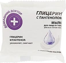 Parfémy, Parfumerie, kosmetika Mýdlo na obličej a tělo Glycerin s panthenolem - Domácí lékař