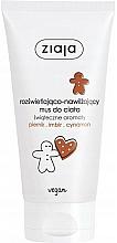 Parfémy, Parfumerie, kosmetika Tělová pěna Zázvor a skořice - Ziaja Ginger & Cinnamon Body Mousse