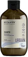 Parfémy, Parfumerie, kosmetika Regenerační šampon pro poškozené vlasy Argan a bílý jasmín - Ecolatier Urban Restoring Shampoo