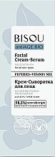 Parfémy, Parfumerie, kosmetika Krémové pleťové sérum Multivitamín mládí - Bisou AntiAge Bio Facial Cream Serum