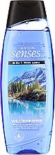 Parfémy, Parfumerie, kosmetika Šampon-sprchový gel Horská trasa - Avon Senses Wilderness Lemon&Eucalyptus Leaves