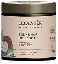Parfémy, Parfumerie, kosmetika Mýdlo na tělo a vlasy Výživa a regenerace - Ecolatier Organic Coconut Body & Hair Liquid Soap