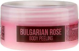 Parfémy, Parfumerie, kosmetika Scrub na tělo Bulharská růže - Hristina Stani Chef's Bulgarian Rose Body Peeling