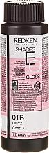 Parfémy, Parfumerie, kosmetika Barva bez amoniaku pro tónování a péči - Redken Shades Eq Gloss