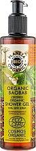 Parfémy, Parfumerie, kosmetika Posilující sprchový gel - Planeta Organica Organic Baobab Shower Gel