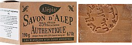 Parfémy, Parfumerie, kosmetika Mýdlo s vavřínovým olejem - Alepia Soap 25% Laurel