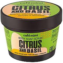 """Parfémy, Parfumerie, kosmetika Mýdlo-peeling na tělo """"Citrus a bazalka"""" - Cafe Mimi Scrub-Soap Citrus And Basil"""