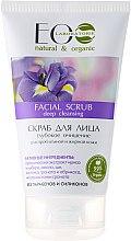 """Parfémy, Parfumerie, kosmetika Peeling na obličej """"Hluboké čištění"""" - ECO Laboratorie Facial Scrub"""