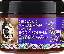 Parfémy, Parfumerie, kosmetika Krém-suflé na tělo - Planeta Organica Organic Macadamia Natural Body-Souffle