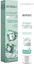 Parfémy, Parfumerie, kosmetika Krém na ruce a nehty - Revuele Hydralift Hyaluron Hands And Nails Nourishing Cream