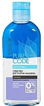 Parfémy, Parfumerie, kosmetika Dvoufázový odličovací přípravek - Dr. Sante Pure Code
