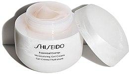 Parfémy, Parfumerie, kosmetika Hydratační energetický krém-gel - Shiseido Essential Energy Moisturizing Gel Cream