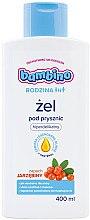 Parfémy, Parfumerie, kosmetika Sprchový gel s vůní jeřábu - Bambino Family