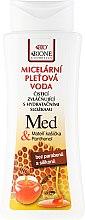 Parfémy, Parfumerie, kosmetika Micelární voda - Bione Cosmetics Honey + Q10 Water
